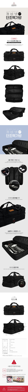 캐비닛 단조팩 가방 블랙